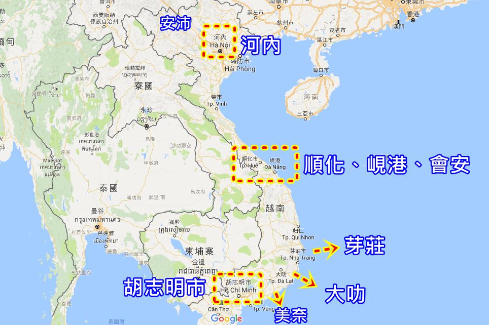 螢幕截圖 2016-12-13 20.48.21.png