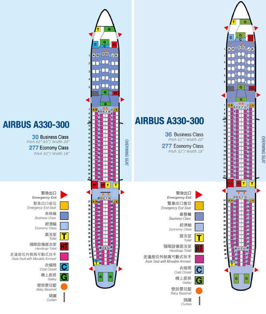 A330LOPA-new_tcm40-18619.jpg