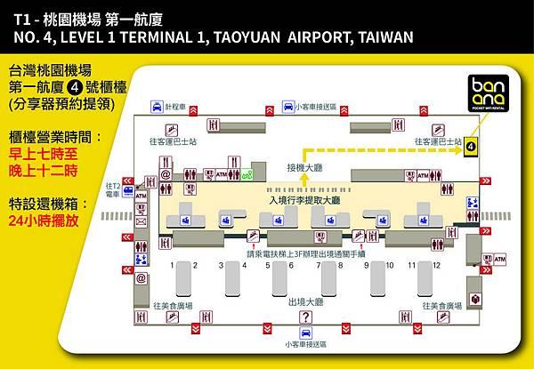 T1-AIRPORT-01.jpg