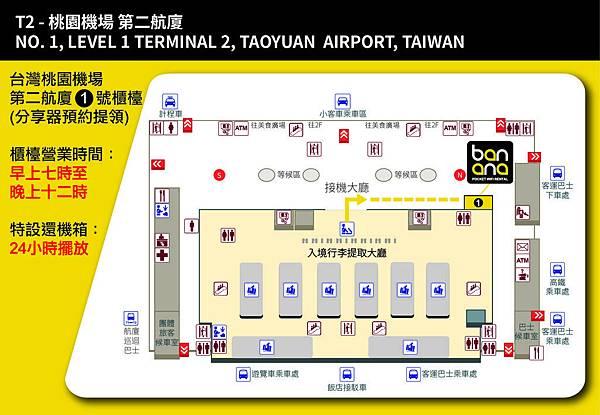 T2-AIRPORT-01.jpg