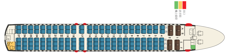 717-seat-map-zh-tw.png