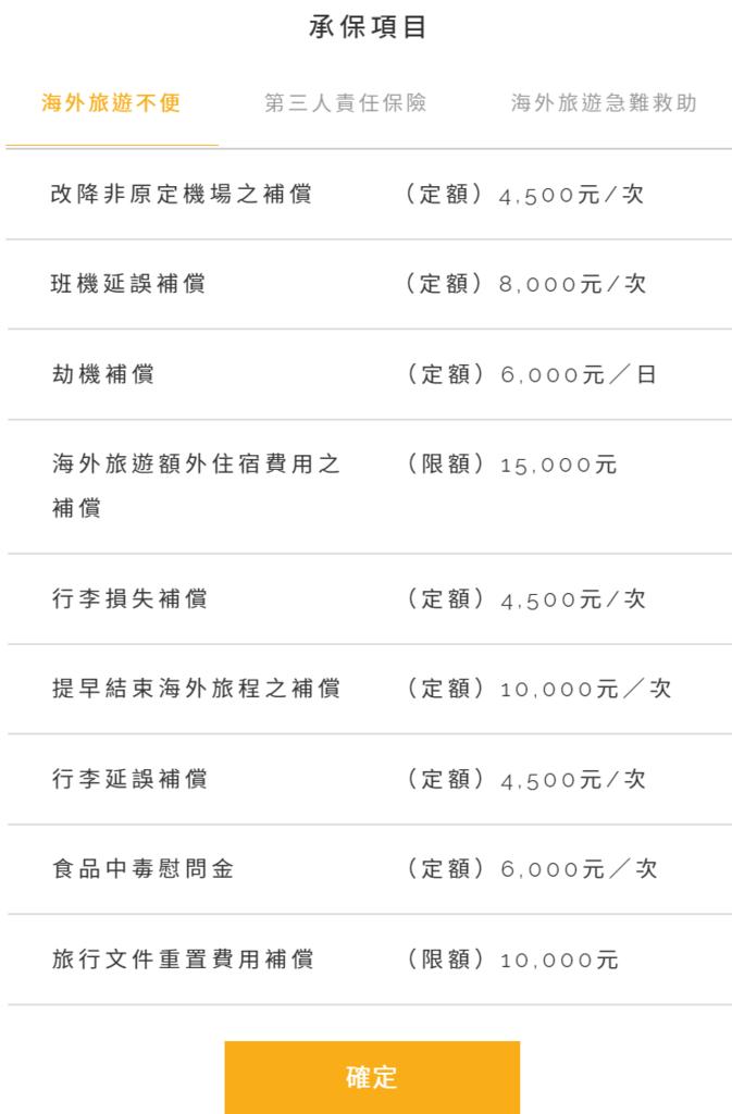 螢幕截圖 2017-07-01 15.59.36.png