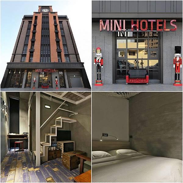 MINI HOTELS - 逢甲館.jpg