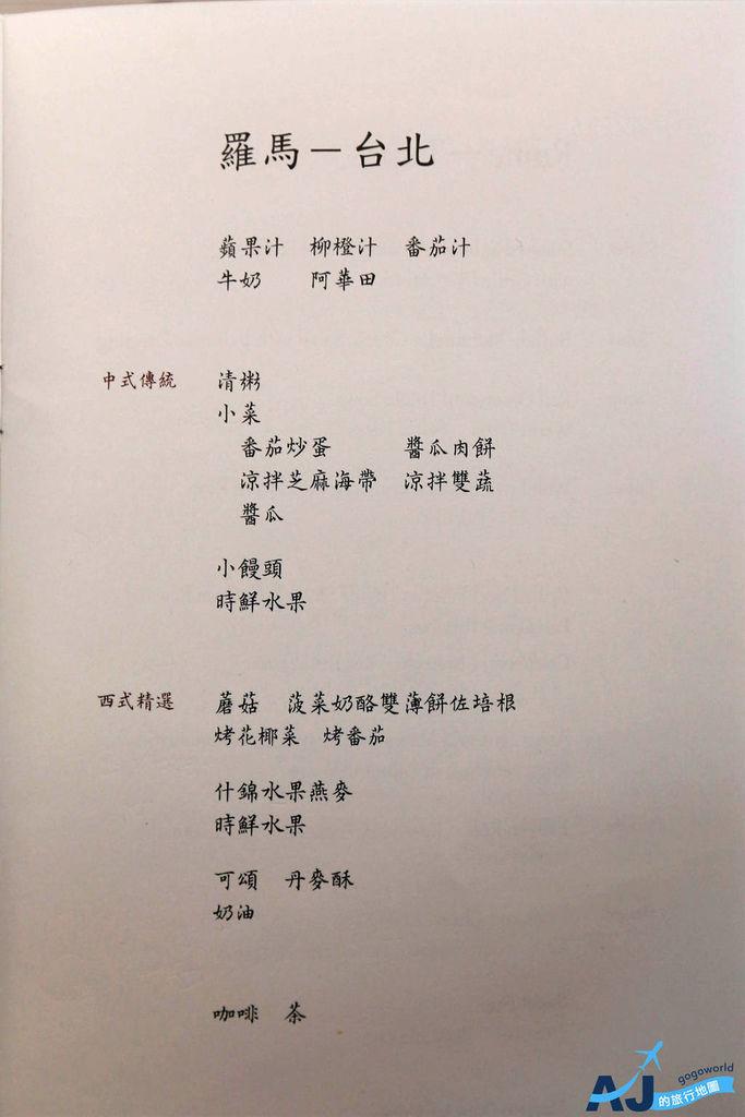 IMG_5501.JPG