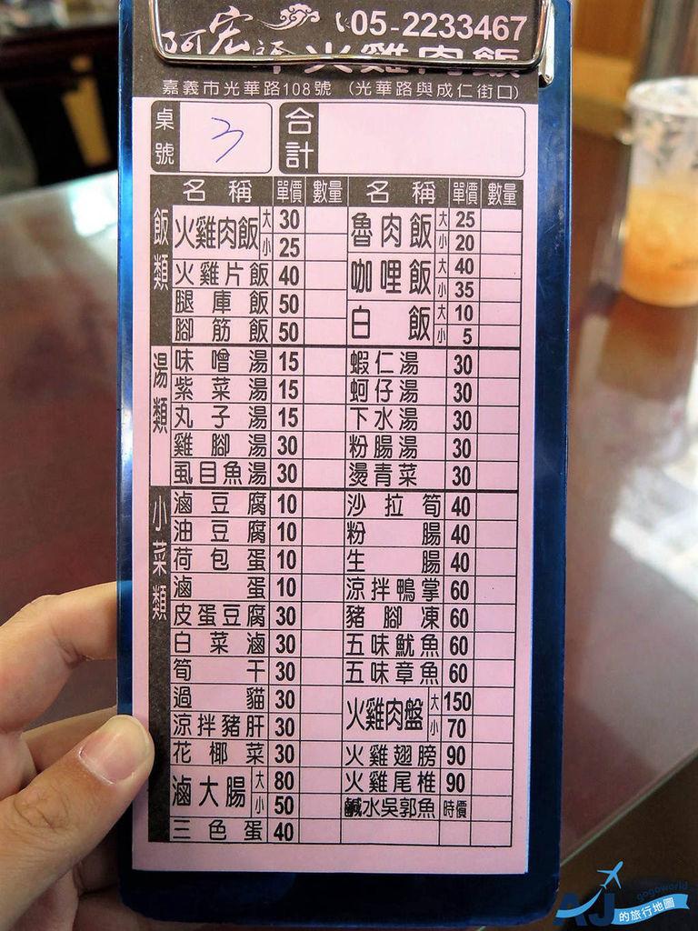 阿宏師 (2).JPG