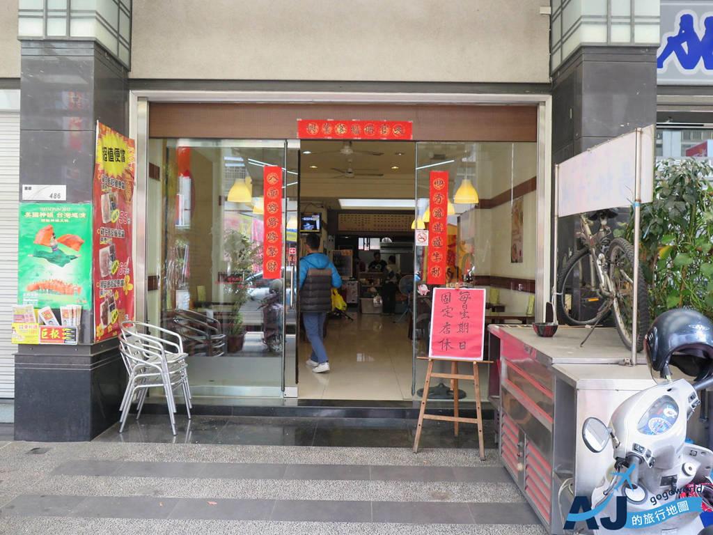 南桃 (1).JPG