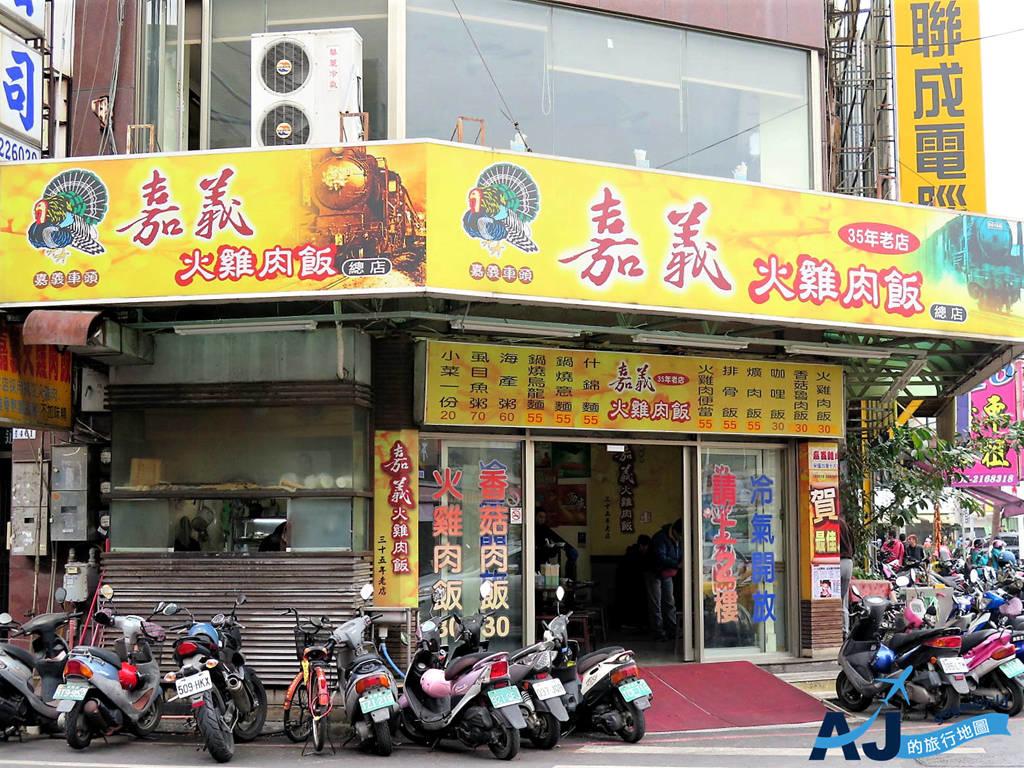 嘉義車頭 (1).JPG