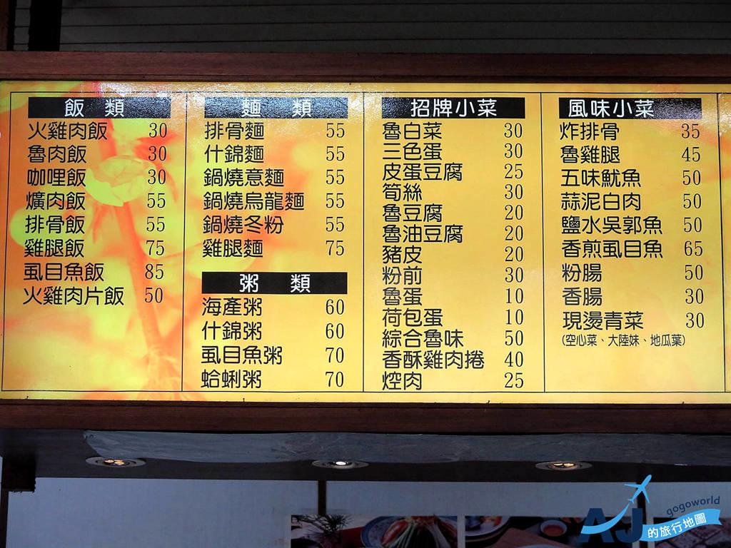 嘉義車頭 (3).JPG