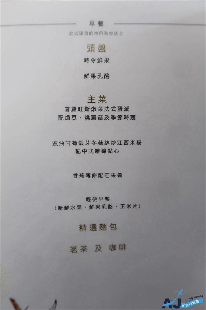 2 (81).JPG