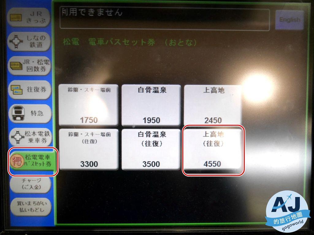 P1070673.jpg