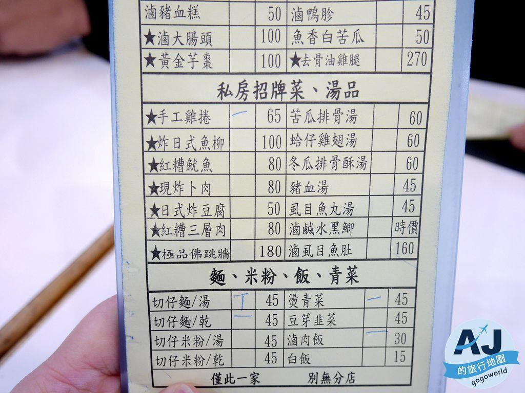 P1110474.jpg