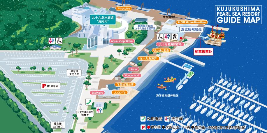 resort-map.jpg