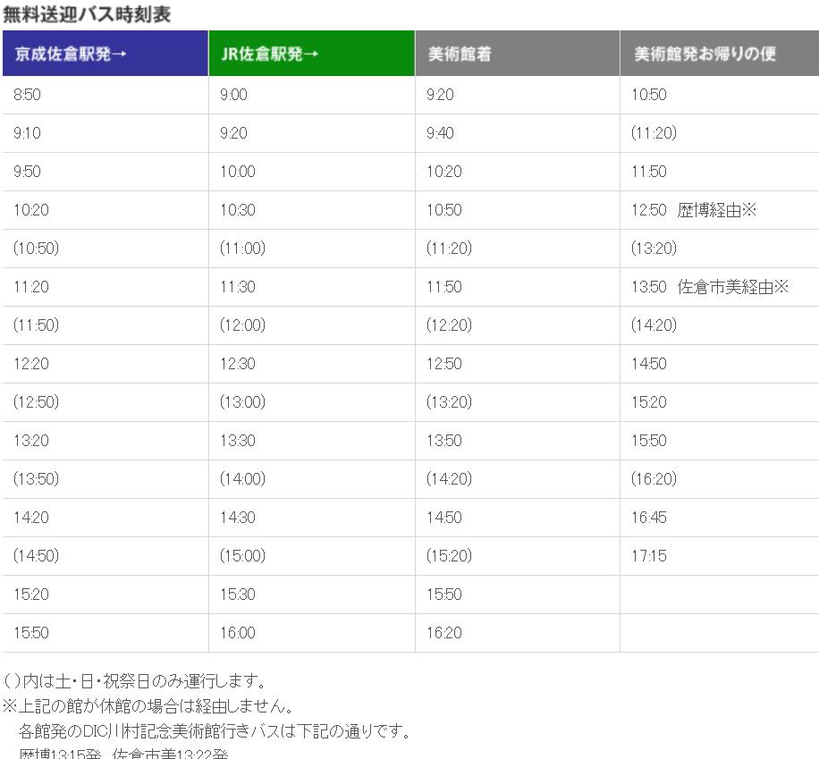 螢幕截圖 2018-04-20 02.53.39.png