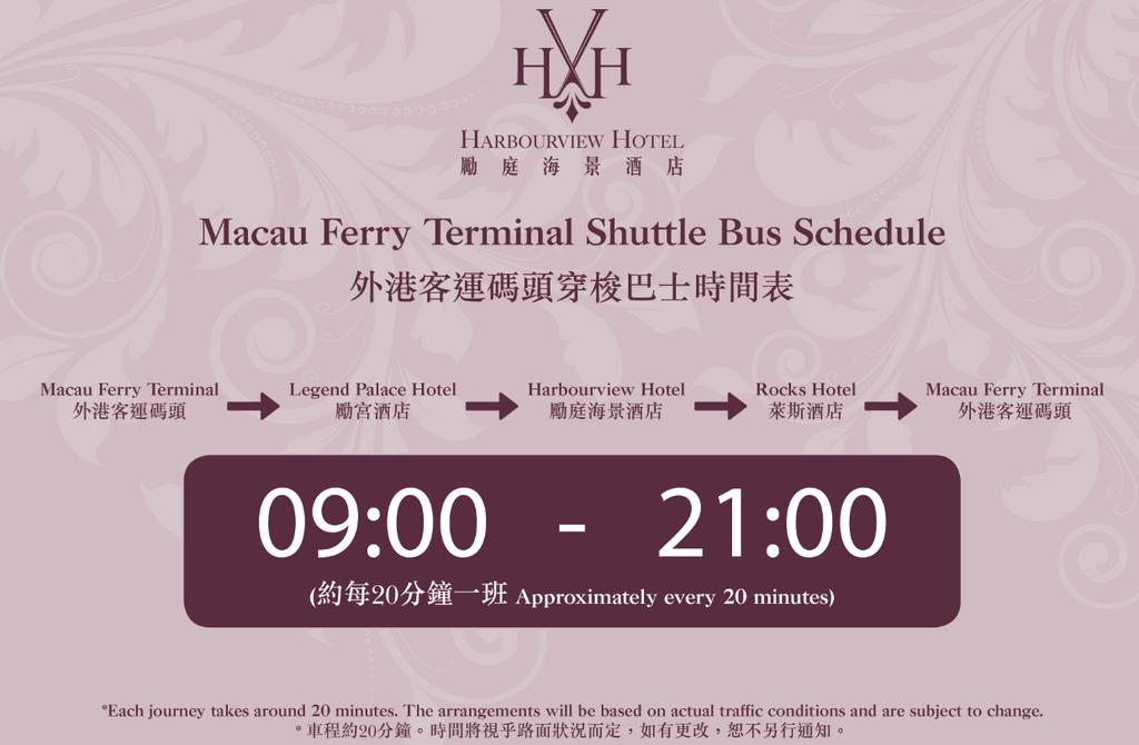 勵庭海景酒店 (1).png