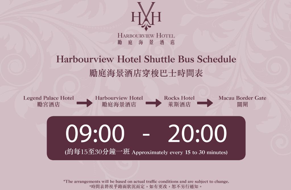 勵庭海景酒店 (2).png