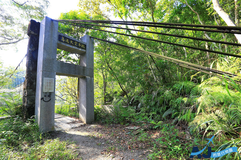 天空吊橋 (11).JPG