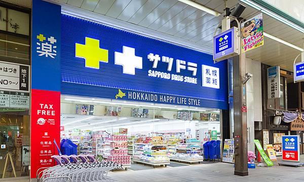 札幌藥妝照片-狸小路5丁目店外観 1050x630.jpg