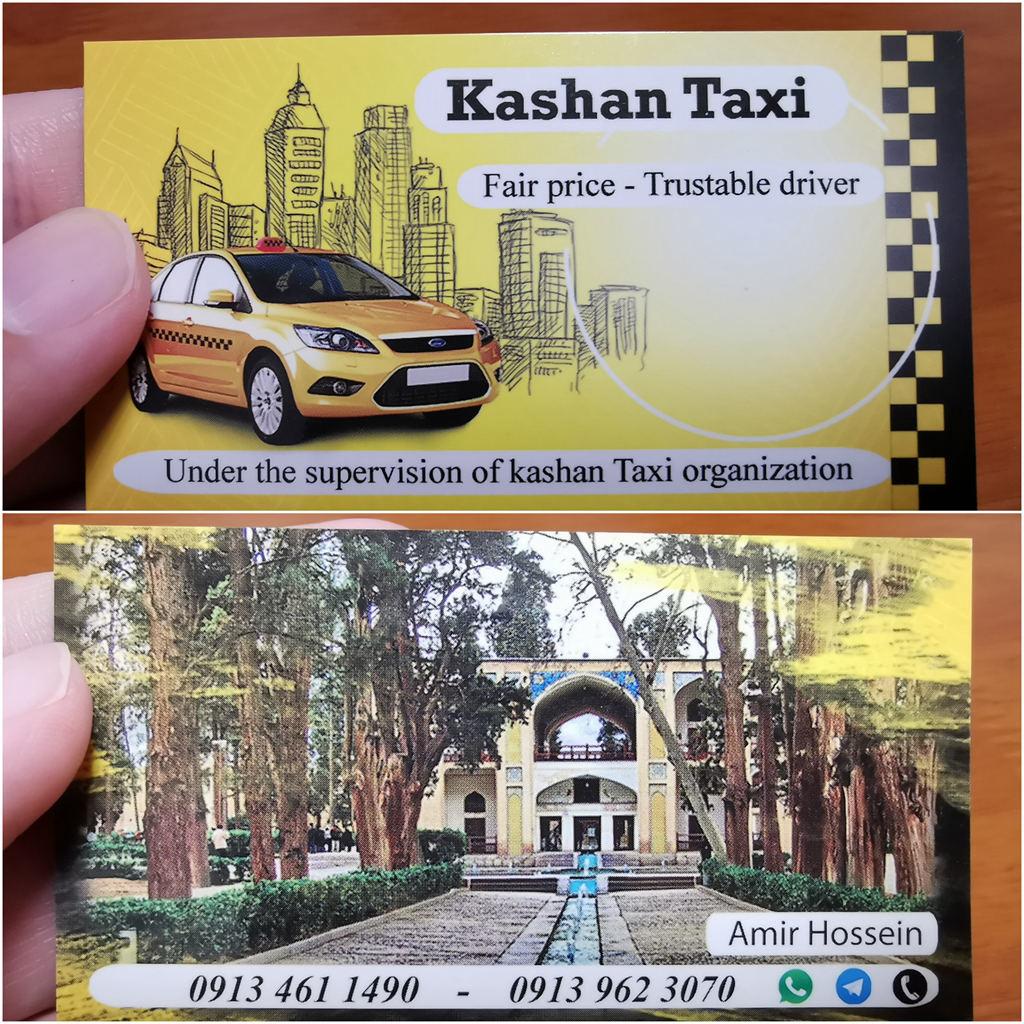 Kashan司機.jpg