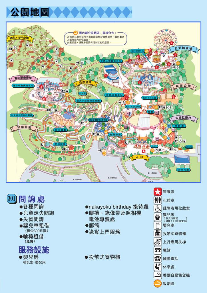 hantai_map.jpg