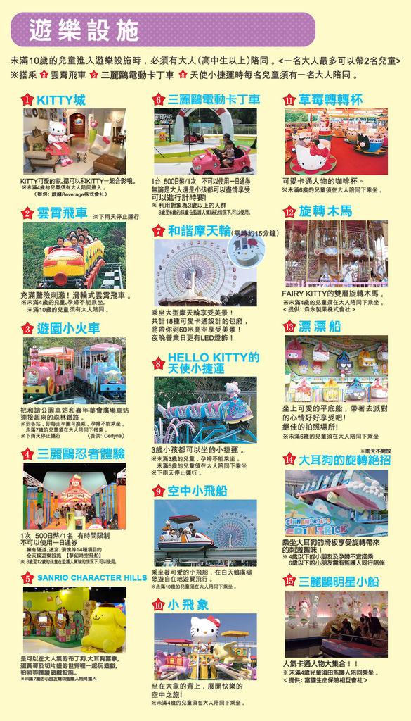 hantai_att02.jpg