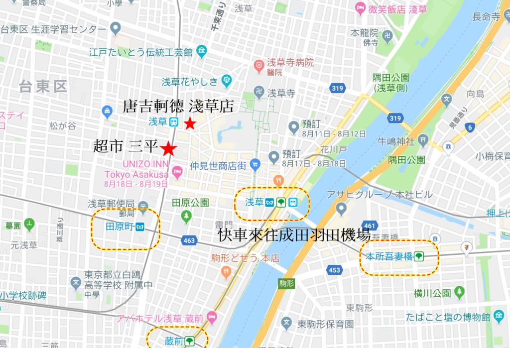 地圖 1.png