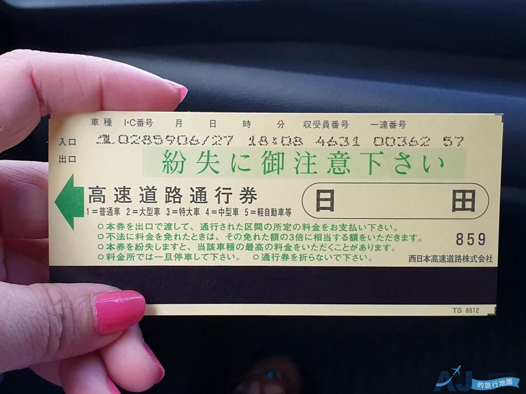 租車_190712_0010.jpg