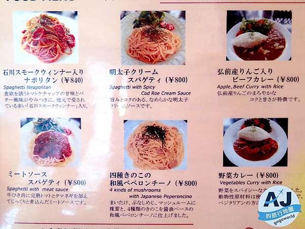 弘前 大学 学 食