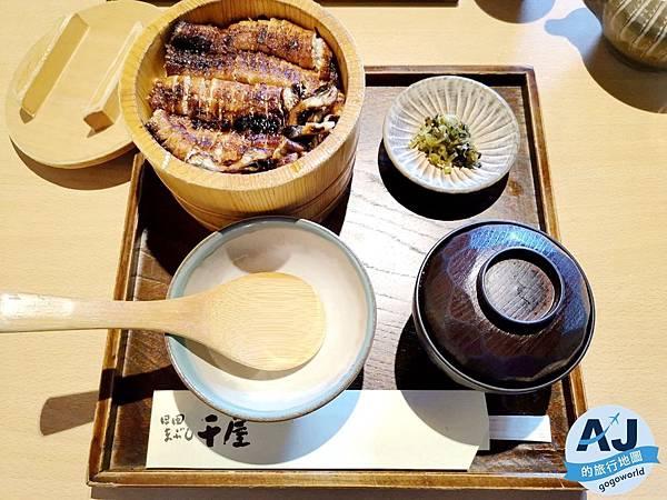 日田老街 鰻魚飯_190707_0014.jpg