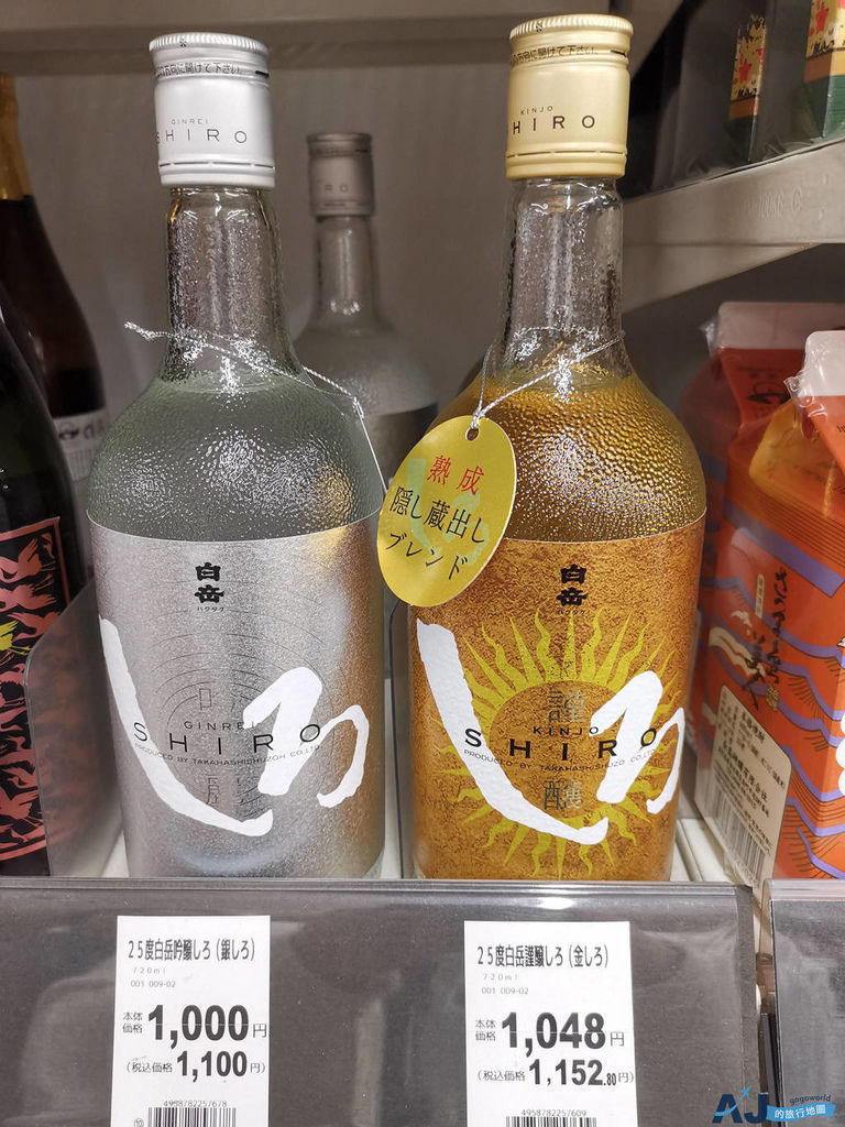 繊月酒造 135.jpg
