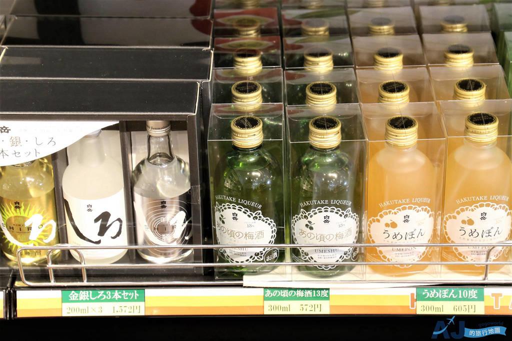 高橋酒造 100.JPG