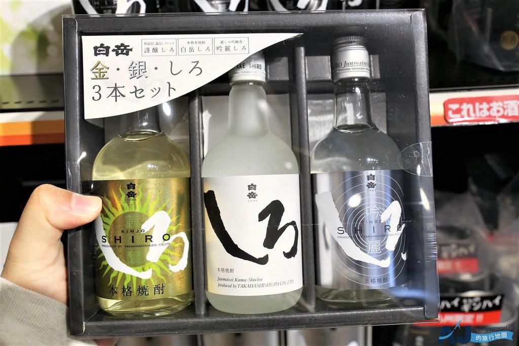 高橋酒造 105.JPG