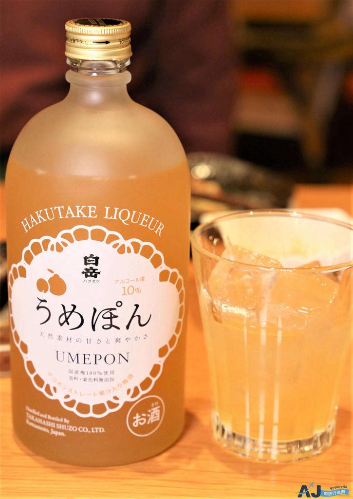 高橋酒造 140.JPG