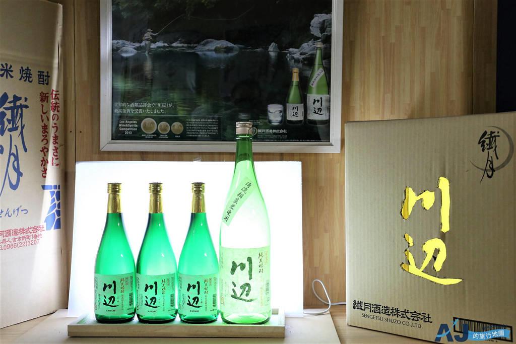 繊月酒造 25.JPG