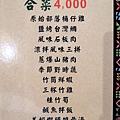 IMG_20200530_194259.jpg