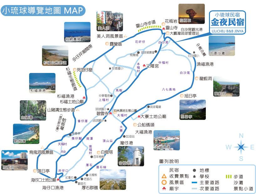小琉球景點地圖.jpg