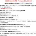 螢幕截圖 2020-08-17 03.09.05.png