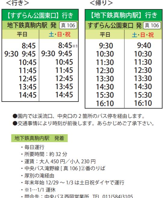 螢幕截圖 2020-12-24 14.31.58.png
