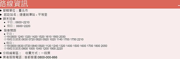 螢幕截圖 2021-01-29 00.43.11.png