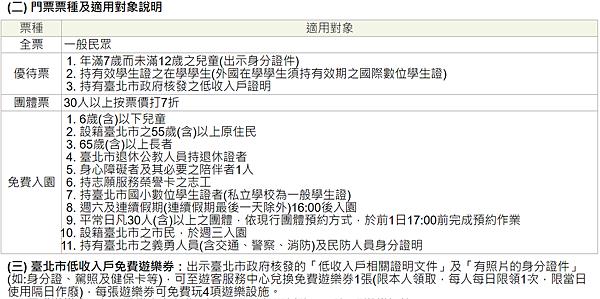 螢幕截圖 2021-03-02 13.52.05.png