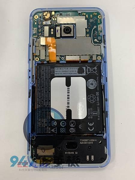 HTC-U11手機維修_電池更換_面板更換02.jpg