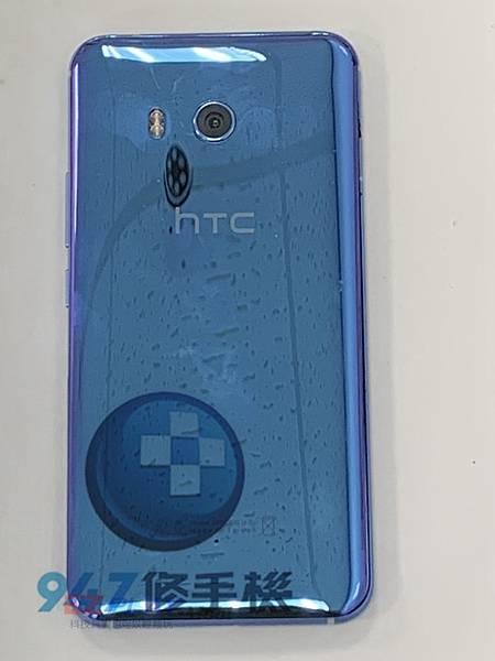 HTC-U11手機維修_電池更換_面板更換01.jpg