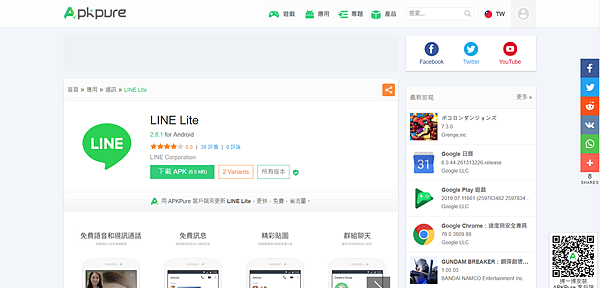 LINE Lite_PNG_001.png