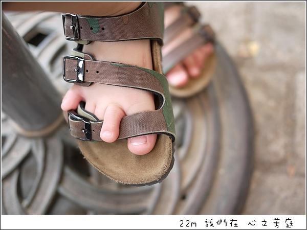 這腳~是怎樣??