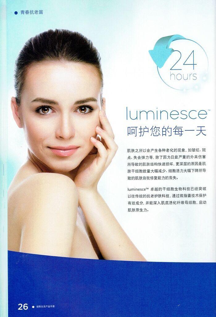 JS-luminesce™呵護您的每一天-1.jpeg
