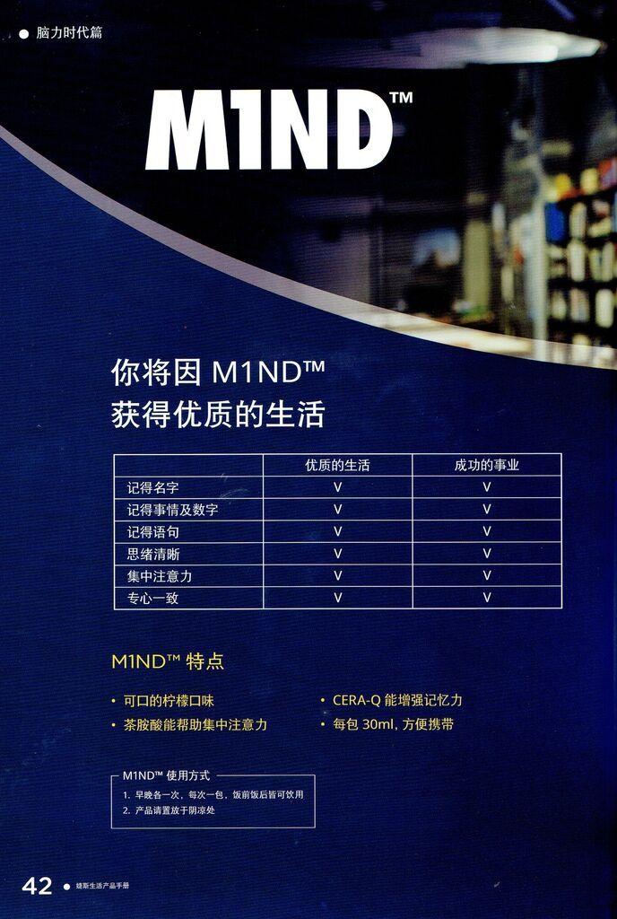 JS-M1ND-3.jpeg