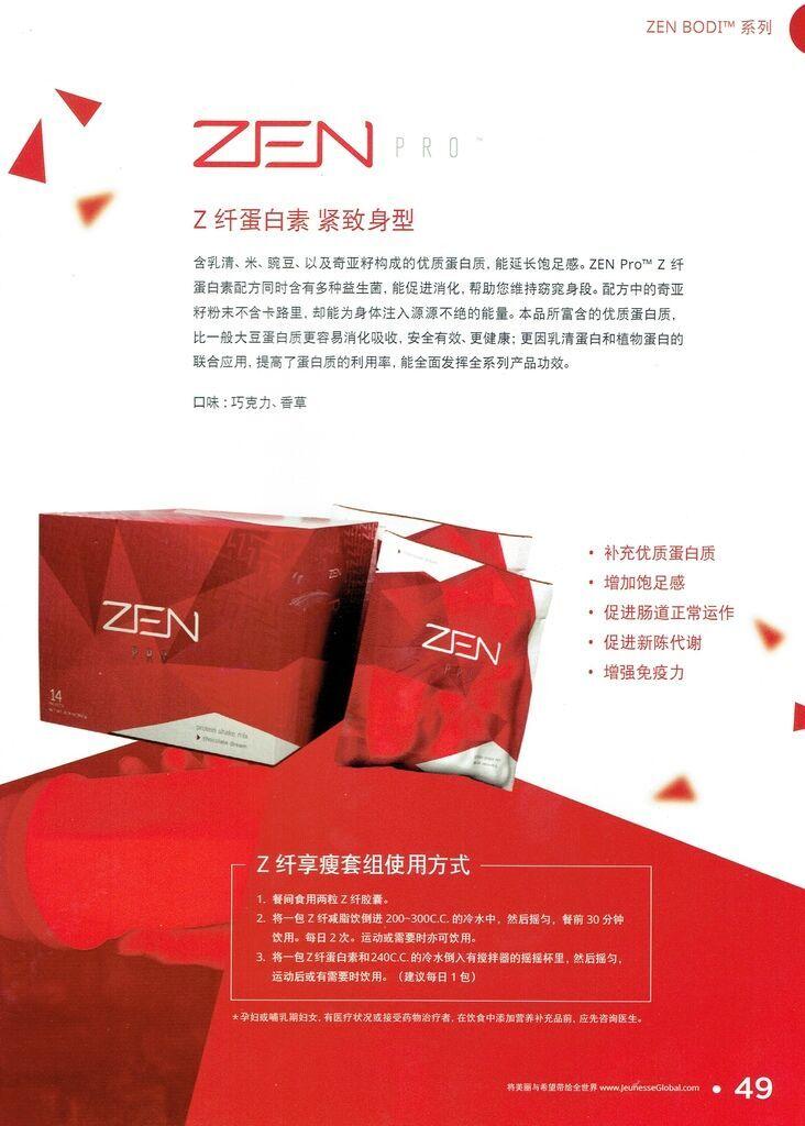 JS-ZEN BODI ™系列-4.jpeg