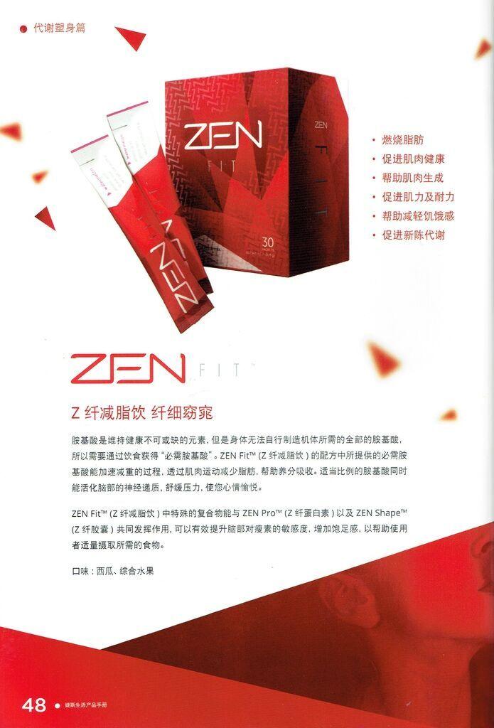 JS-ZEN BODI ™系列-3.jpeg