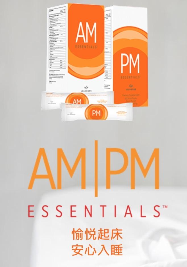 AM:PM--DNA基因修護系列-22.jpg