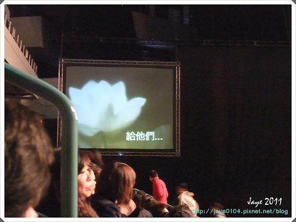 王菲2011巡唱 (23).jpg