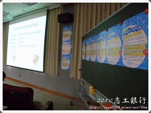 動物保護志工培訓計畫 (6).JPG